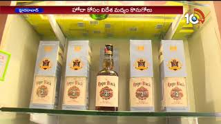 విదేశీ మద్యానికి పెరుగుతున్న గిరాకీ…| Special Story on Foreign Liquor Business