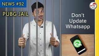 Prime #92 : Pubg Arrest , Dont update Whatsapp , Surf Excel , Realme 3 pro , pewdiepie vs t series