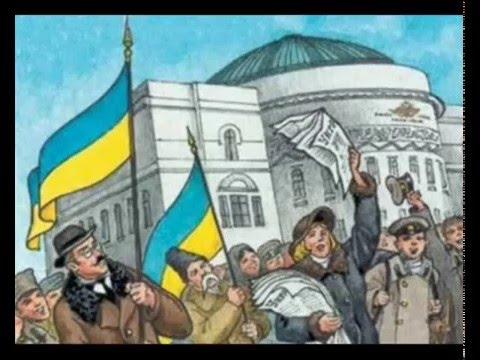 Основные этапы революции: 1648 - 1657 гг - освободительная война и становление украинской государственности б