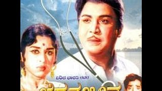 Narasimha - Full Kannada Movie 1975 | Beretha Jeeva | Narasimha Raaju, Jayanthi, Kalyaan Kumar.