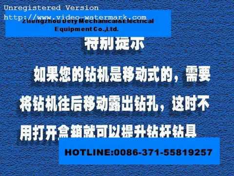 Zhengzhou Defy Drilling Rig XY series