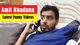 Amit bhadana new funny video/Anshul Bansal