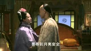 続・宮廷女官 若曦 輪廻の恋 第37話