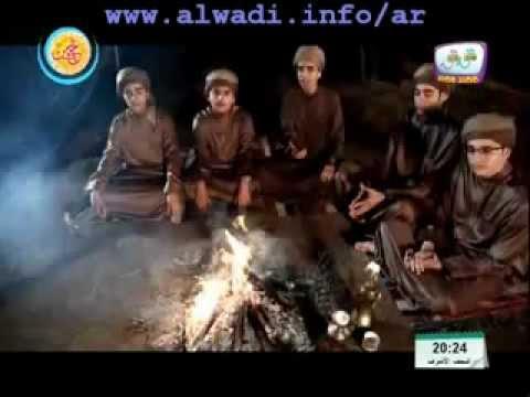 حب الأطهار ـ كاظم جواد هادي ـ فرقة ذو الفقار