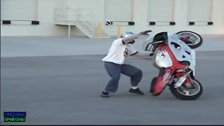 [Moto Epic Fail Compilation] Video