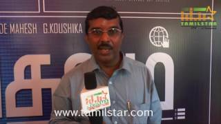 Suresh At Inayathalam Movie Launch