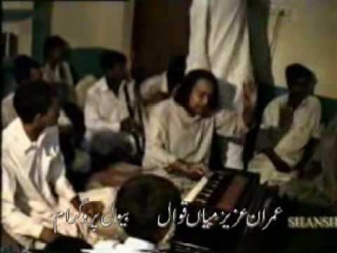 Aankh Wala Hi Dekhe-imran Aziz Mian Qawwal video