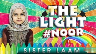 The Light? #Noor ? by Little Sister Laam ? TDR Production