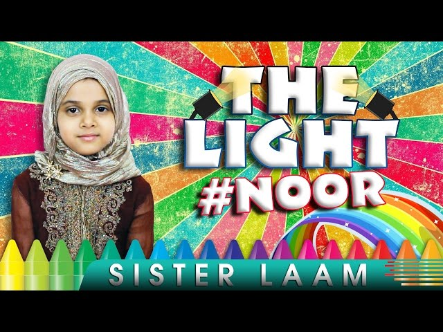 The Light ᴴᴰ ┇ #Noor ┇ by Little Sister Laam ┇ TDR Production ┇