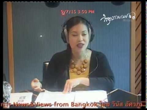saranrom radio AM1575 kHz: News & Views from Bangkok [07-09-2558]