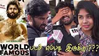 World Famous Lover Public Review   World Famous Lover Review   Vijay Deverakonda