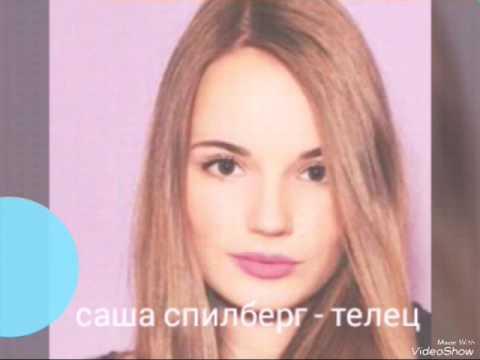 Гороскоп: кто ты из видеоблогеров