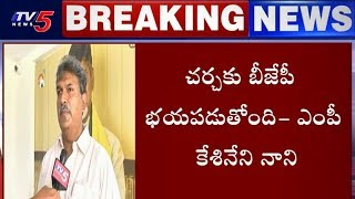 Face To Face With TDP MP Kesineni Nani Over No-Confidence Motion