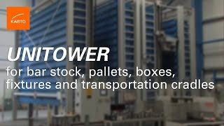 Tower System: Bar Storage KASTO UNITOWER 3.0 with double-sided design