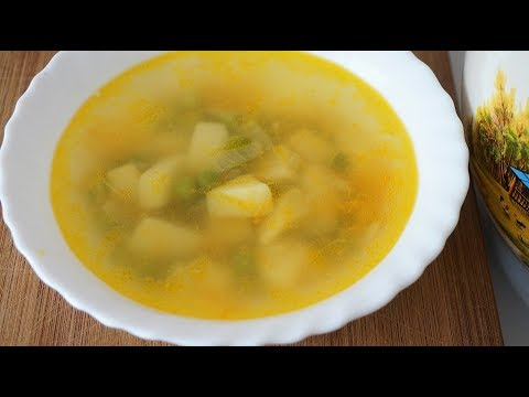 СУП постный с зеленым горошком/Soup with peas