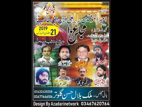 Live Majlis 21 Ramzan 2019 Kot Rahmu Laliyan