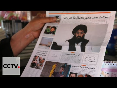Taliban Leader Killed: New leader appointed, Mansour's death confirmed