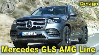 2020 Mercedes-Benz GLS AMG Line Design Preview, AMG Exhaust Sound