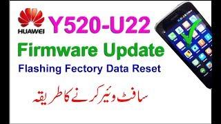 How to update Firmware huawei y520 u22 dead after flash  in Urdu/Hindi