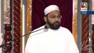 The First English Khutbah in Male Mosque, Maldives ~ Dr. Yasir Qadhi | 13th March 2015