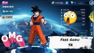 Dragon Ball Z Strongest War ( CN ) - Free Goku SR - Anime Mobile Game Free