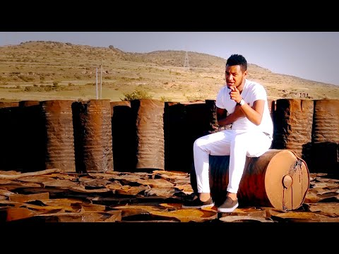 Amanual Yemane - Nafkot ናፍቆት New Ethiopian Tigrigna Music (Official Video)
