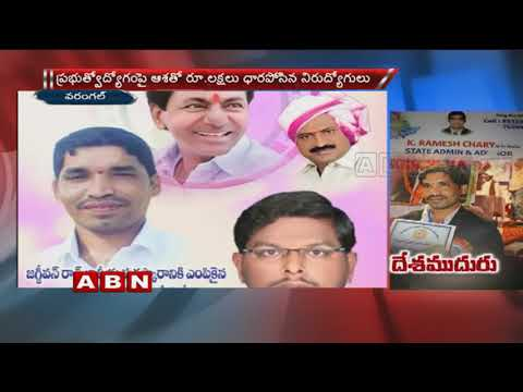 Man Cheats Unemployed People In The Name of Govt Jobs | Warangal