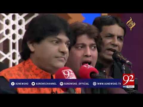 Download Naat Sharif | Ya Muhammad Noor-e-Mujassam ya Habibi Ya Maulai  | Sher Miandad | 92NewsHD Mp4 baru