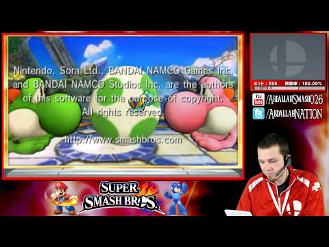 Super Smash Bros For 3DS: Adventure Mode - Yoshi Gameplay + Dark Pit Unlock! [Part 5]