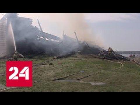 Уничтоженную пожаром деревянную церковь в Карелии можно восстановить - Россия 24