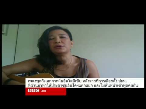 3-finger protest in Thailand
