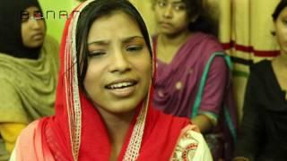 Download সাথী হারা পাখির মত ঘুরিয়া বেড়াই রে বন্ধু ।। গেয়েছেন -- শিরিন সরকার । 3Gp Mp4