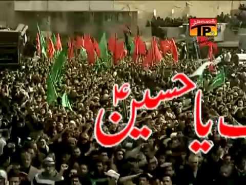 Hassan Sadiq 2014 | Labaek Ya Hussain video