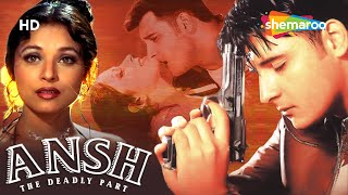 Ansh: The Deadly Part