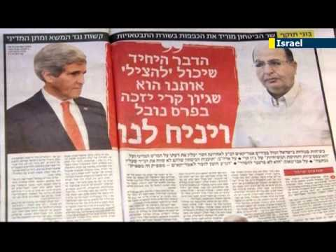 Kerry's Mideast Peace 'Obsession': US slams Israeli minister Yaalon for swipe at 'messianic' Kerry