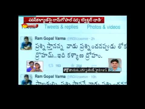 Vote For Note Case: RGV's Sensational Comments On Janasena Chief Pawan Kalyan
