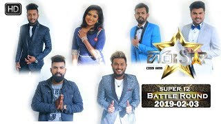 Hiru Star - Super 12 Battle Round | 2019-02-03 | Episode 73