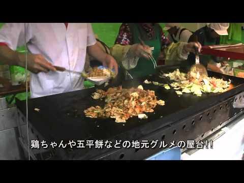 下呂市 「幸田河川敷」 ~下呂温泉謝肉祭~