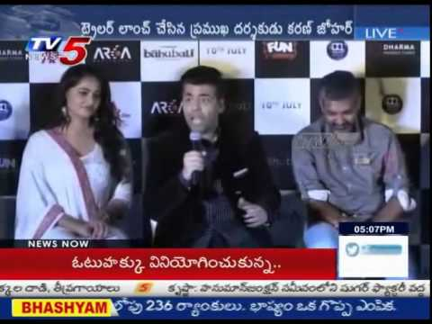 Baahubali Trailer Launch in Mumbai | Baahubali Team Press Meet | Part 1 : TV5 News