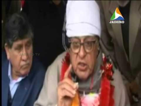 FAROOQ ABDULLAH , Election Watch, 18.04.2014, Jaihind TV