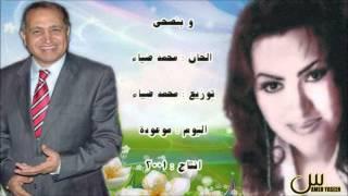 من اشـعـار عـمـاد حـسـن / وبنصحى .... غناء الفنانه دريه باهر