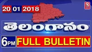6 PM Telugu News | 20th January 2018 | Telanganam
