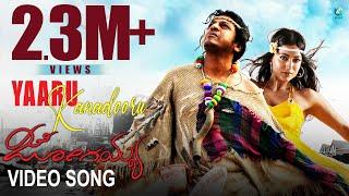 download lagu Jogaiah - Yaro Kanadooru Full Song  Shivarajkumar, Sumit gratis