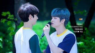 190502 엠카 미니 팬미팅 투모로우바이투게더 #연준 :: 사랑해 게임 ♥