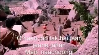 hema milani haan jab tak hai jaan - sholay movie hindi sub