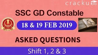 SSC GD 18, 19th Feb 2019 Asked Questions   Question Paper