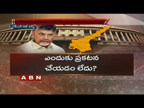 Centre Skips AP Bifurcation Promises | TDP silent Protest at Parliament