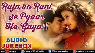 Raja Ko Rani Se Pyaar Ho Gaya ♥ Bollywood Romantic Hits ~ Audio Jukebox
