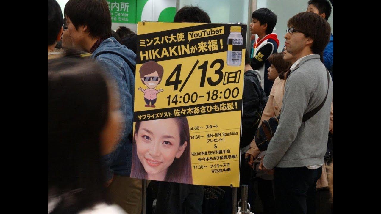 Seikinの画像 p1_15