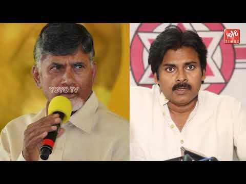 Chandra Babu Responds On Pawan Kalyan's Life Threats  | Jana Sena Party | TDP | YOYO Times
